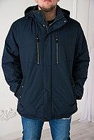 Куртка мужская демисезонная Vояge синяя,большие размеры