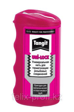 Tangit Uni - Lock Нить для герметизации резьбовых соединений труб, 100 м. б/л карта в шоубоксе .