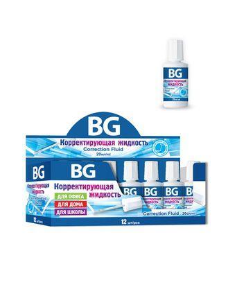 """Корректирующая жидкость """"BG"""", 20мл, на водной основе, с кисточкой"""