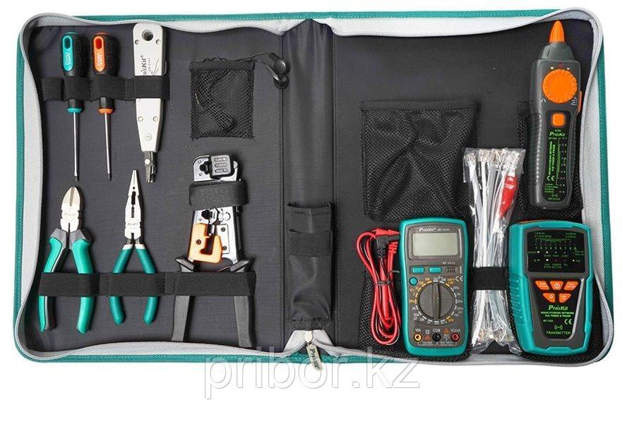 Набор инструментов для телекоммуникационных сетей Pro`sKit PK-2629