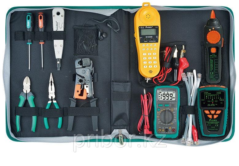 Набор инструментов для телекоммуникационных сетей Pro`sKit PK-2628