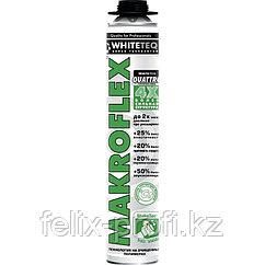 MAKROFLEX WHITETEQ Белая технология , монтажная пена стандартная 750мл.