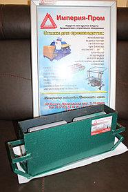 Рукодельник для перегородочных блоков ручной станок