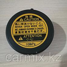 Крышка расширительного бачка HILUX 108kPa