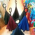 Умный зонт (зонт наоборот), фото 2