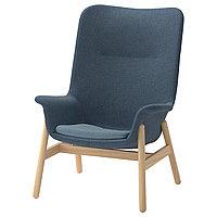 Кресло c высокой спинкой ВЕДБУ синий ИКЕА, IKEA