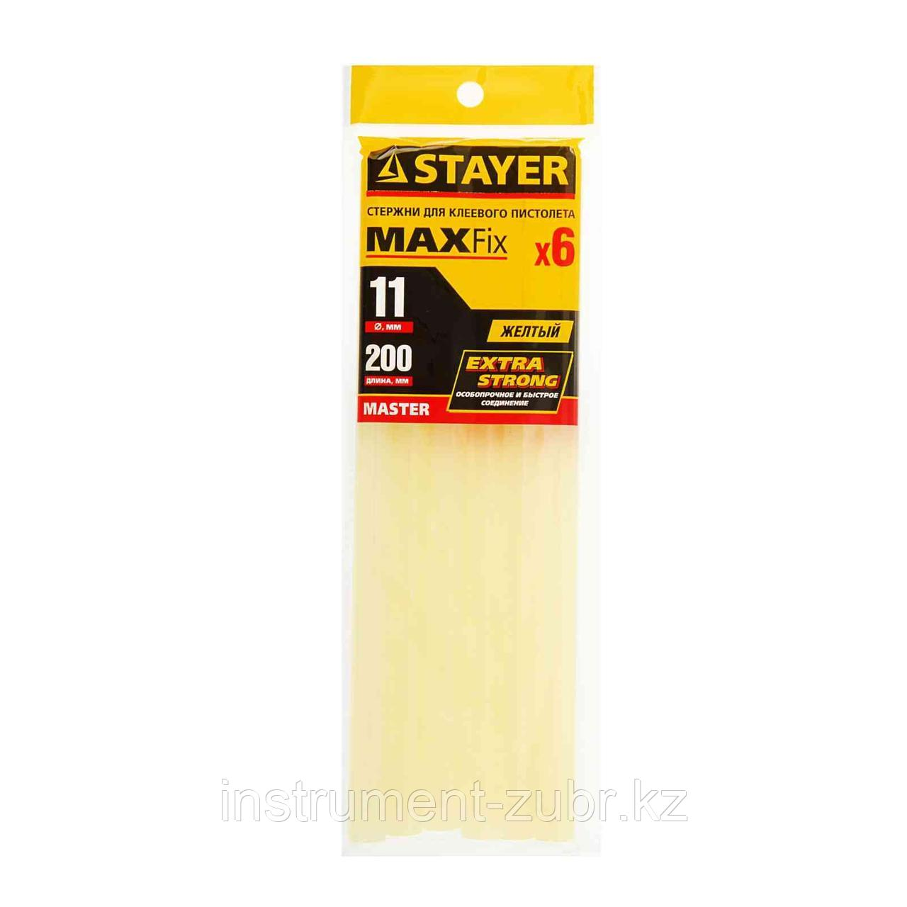 Стержни STAYER для клеевых (термоклеящих) пистолетов, цвет желтый по бумаге и дереву, 11х200мм, 6шт