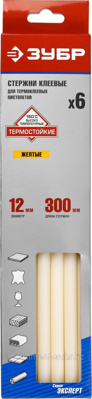 """Стержень ЗУБР """"ЭКСПЕРТ"""" для клеевых пистолетов, высокотемп 150град, d=12мм-300мм, желтый, 6шт"""