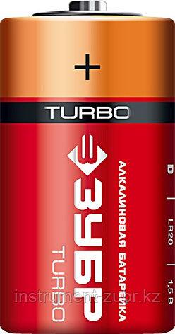 Щелочная батарейка 1.5 В, тип D, 2 шт, ЗУБР Turbo, фото 2