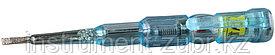 Тестер напряжения СВЕТОЗАР 9-в-1, 70-600 В, MS-18S