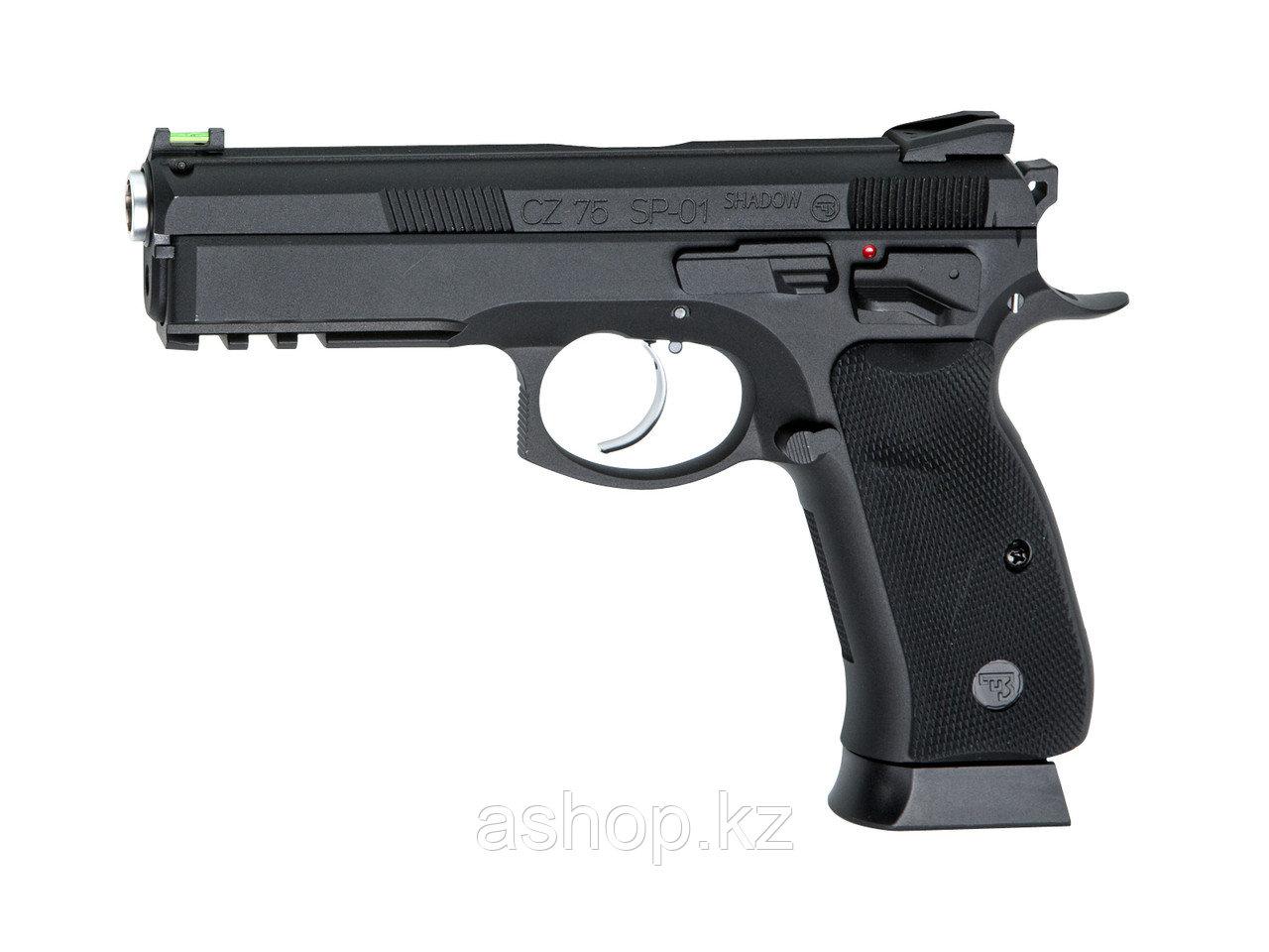 Пистолет пневматический ASG CZ SP-01 Shadow, Калибр: 4,5 мм (.177, BB), Дульная энергия: 1,6 Дж, Ёмкость магаз