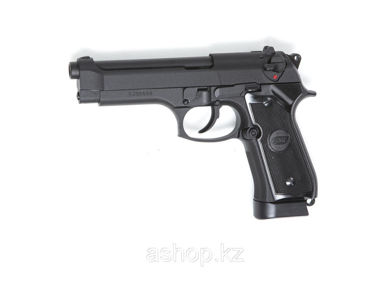 Пистолет пневматический ASG X9, Калибр: 4,5 мм (.177, BB), Дульная энергия: 1,6 Дж, Ёмкость магазина (барабана