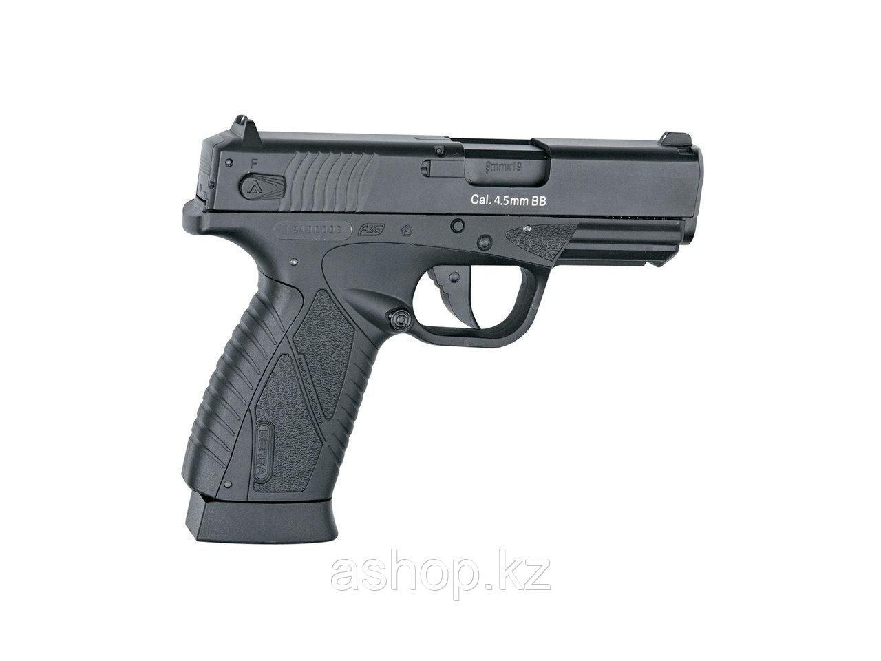 Пистолет пневматический ASG BERSA BP9CC, Калибр: 4,5 мм (.177, BB), Дульная энергия: 2,1 Дж, Ёмкость магазина