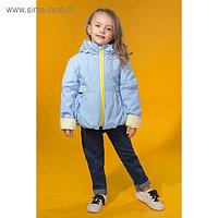 "Куртка для девочки ""РОМАНТИКА"", рост 80 см, цвет голубой 5 вида 01_М"