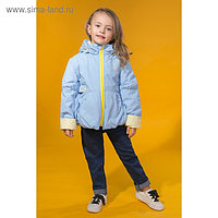 "Куртка для девочки ""РОМАНТИКА"", рост 86 см, цвет голубой 5 вида 01_М"