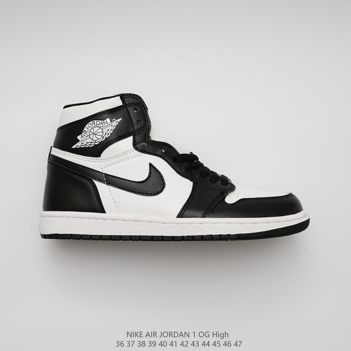 Баскетбольные кроссовки Nike Air Jordan 1 Retro