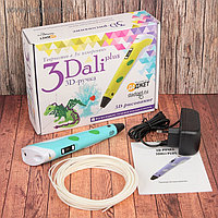3D ручка 3Dali Plus, ABS и PLA, (KIT FB0021B), голубая (трафарет + пластик)