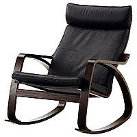 Кресло-качалка ПОЭНГ коричневый Смидиг черный ИКЕА, IKEA, фото 1