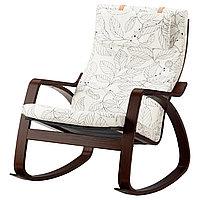 Кресло-качалка ПОЭНГ коричневый, Висланда черный/белый ИКЕА, IKEA