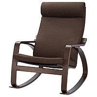 Кресло-качалка ПОЭНГ коричневый, Шифтебу коричневый ИКЕА, IKEA