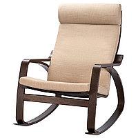 Кресло-качалка ПОЭНГ коричневый Шифтебу бежевый ИКЕА, IKEA