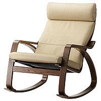 Кресло-качалка ПОЭНГ коричневый Глосе светло-бежевый ИКЕА, IKEA