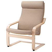 Кресло ПОЭНГ березовый шпон Шифтебу бежевый ИКЕА, IKEA