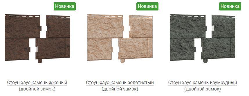 Stone house - Камень