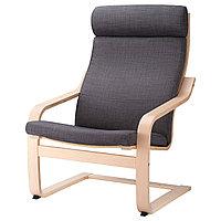 Кресло ПОЭНГ березовый шпон Шифтебу темно-серый ИКЕА, IKEA
