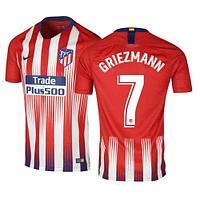 Детская футбольная форма Atletico Madrid, Griezmann, 7