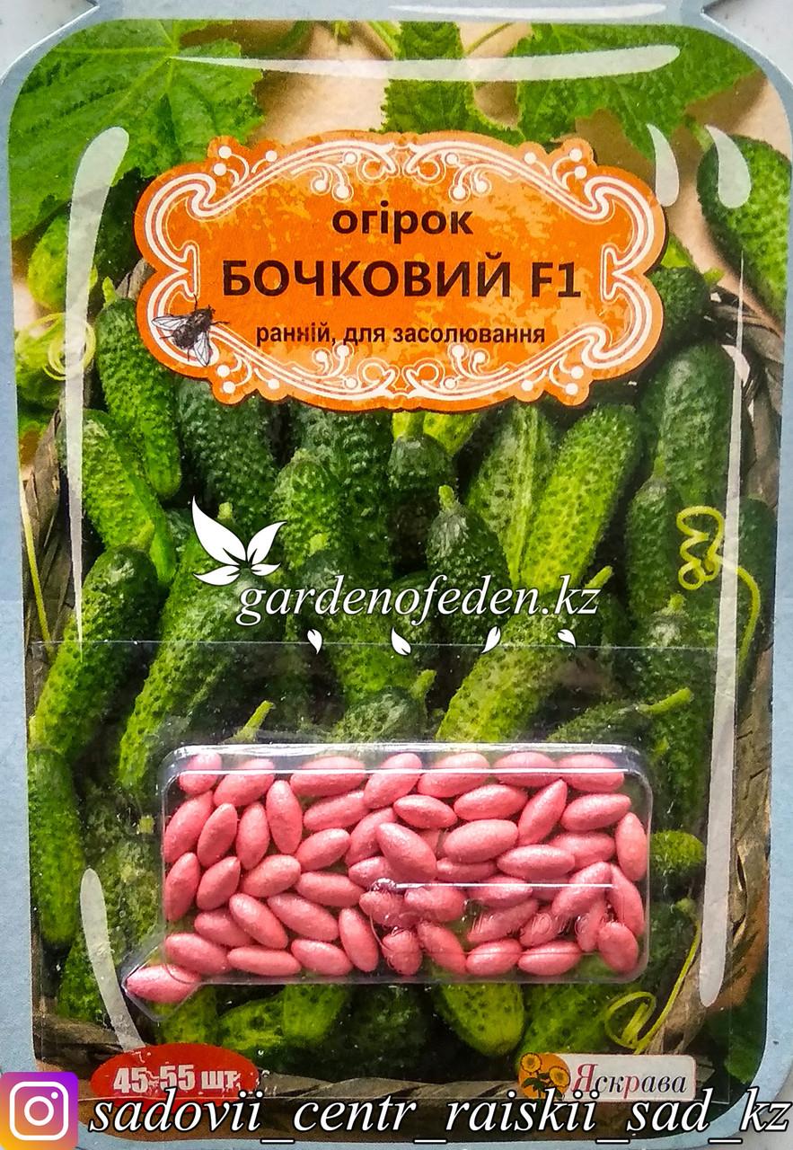 """Семена пакетированные Яскрава (дражированные). Огурец """"Бочковой F1""""."""