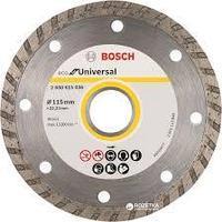 Отрезной алмазный диск по бетону, камню, кирпичу MS Professional TURBO 105х7х22.23