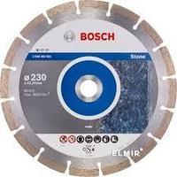 Отрезной алмазный диск по бетону, камню, кирпичу MS Standart 125х7х22.23
