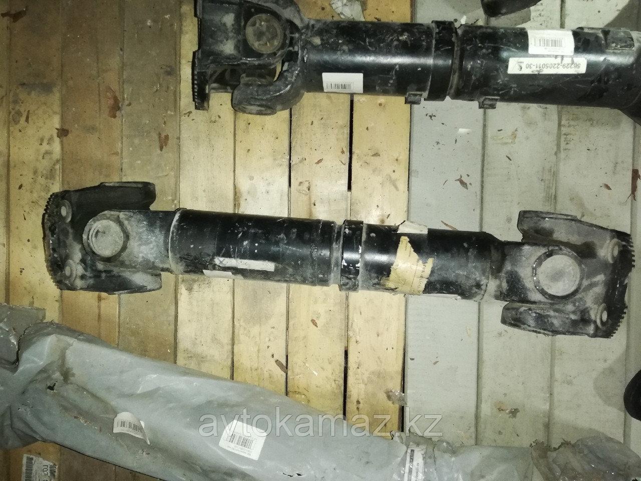 55111-2205011 - Вал карданный 55111-2205011