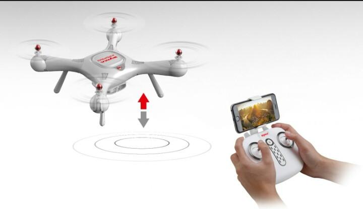 Квадрокоптер Syma X25 Pro c GPS возвратом - фото 4