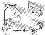 Подушка двигателя задняя (коробки) Febest SZM-018 (11710-65J00), фото 2