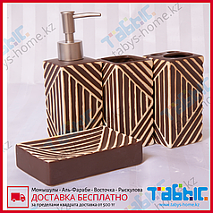 Набор керамический для ванной 8004