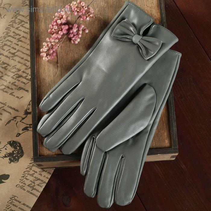 Перчатки женские, р-р 7.5, подклад искусственный мех, цвет серый
