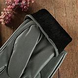 Перчатки женские, р-р 7.5, подклад искусственный мех, цвет серый, фото 3