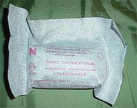 Пакет перевязочный ИПП-1, фото 2