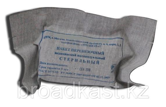 Пакет перевязочный ИПП-1