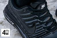 Модные кроссовки 40
