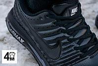 Модные кроссовки 43