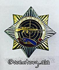 Значок металлический. Орден-звезда Снайпер(голубой берет)