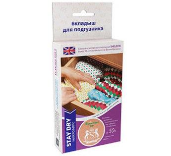 Вкладыш для подгузника Stay dry на кнопках, вкладыши для многоразовых подгузников, размер S, на детей 5-9 кг