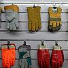 Перчатки, фото 4