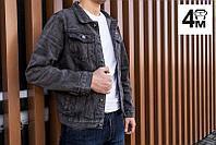 Мужская джинсовка, фото 1