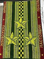 Полотенце махровое «Настоящий полковник»