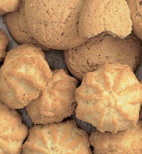 Песочный орехи, карамель