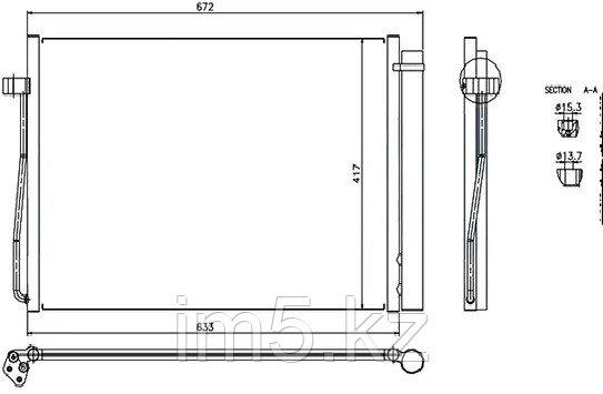 Радиатор кондиционера BMW 7-SERIES E65 01-08